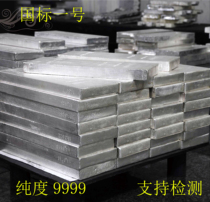 9999 sterling silver raw material Silver Silver Silver block silver bar Silver Ingot Silver material 999 foot silver Investment collection can be repurchased