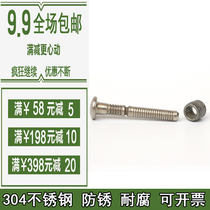 Spot sales 304 stainless steel ring groove rivet QBH Hack riveting fittings screw M6.4