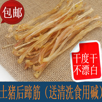 Guizhou peasant hooves pig foot gluten dry goods do not bleach the color drying degree good to send cleaning edible alkali 250g