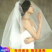Song Hye Kyo Gianna Jun, Korean star with a bride wedding veil double comb can be concealed short veil