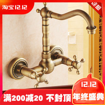European antique faucet hot and cold into the wall basin double single hole faucet pure all copper fish tank faucet Concubine Bathtub
