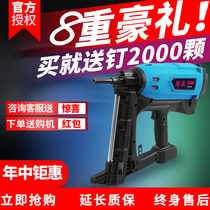 Tenjavas shot nail grab automatic gas nail gun cement steel nail grab electric gas nail grab air nailing gun