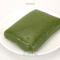 Traditional pastry daily fresh now make Ai Cao Rice cake fragrance soft glutinous ice fresh vacuum Shunfeng daily hair