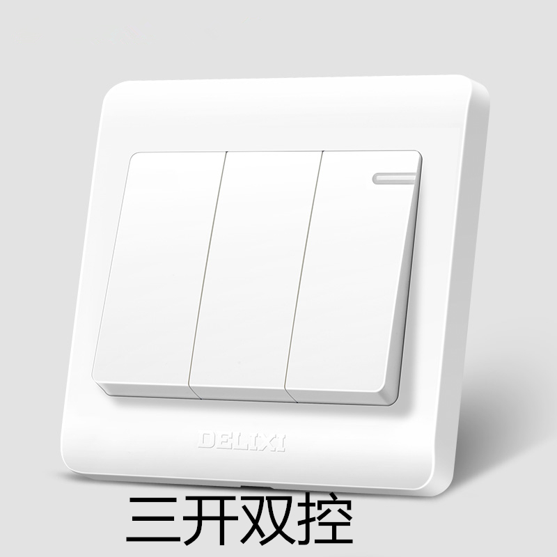 category:Double control switch,productName:Delixi genuine switch ...