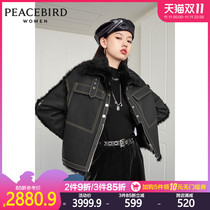 Taiping bird locomotive fur coat womens 2020 winter new fashion stitching short fur coat women loose