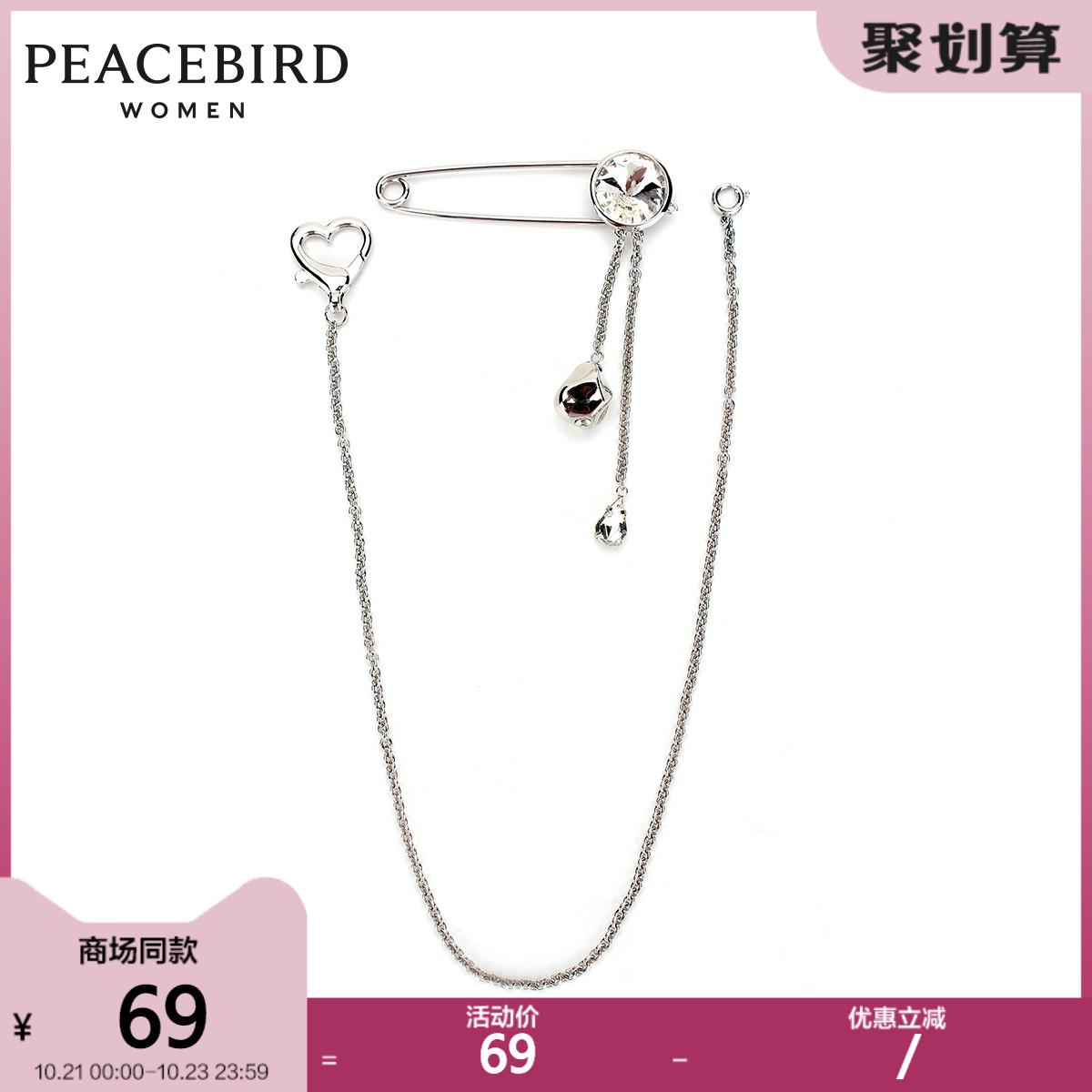 (Торговый центр же) Taiping Bird 2020 зимой новая мода металлической цепи ювелирных изделий A9YHA4809.
