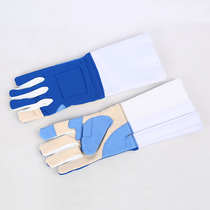 Senior professional three fencing gloves foil Gloves Heavy Sword gloves can participate in the national competition