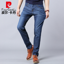 Pierre Cardin straight leg stretch Casual Slim summer jeans