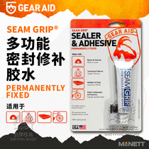 American domestic gearaid Seam Grip imported multifunctional silicone glue tent environmental protection fast drying