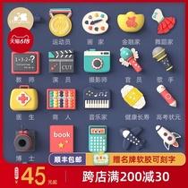 Scratching week supplies set Female baby boy one-year-old toy cartoon child birthday gift arrangement props draw lots