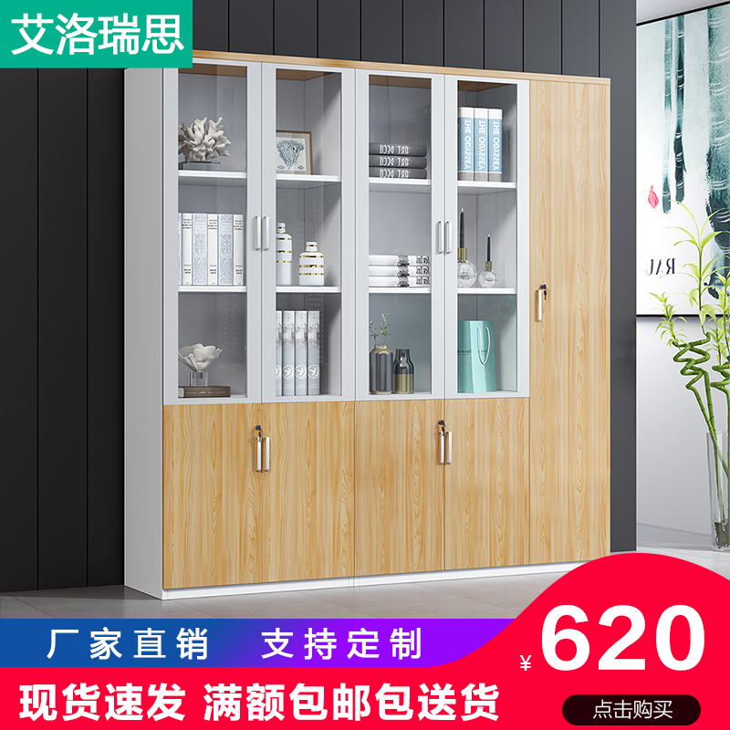 Office file cabinet information cabinet with locking cabinet file cabinet wooden high cabinet old room glass bookcase furniture