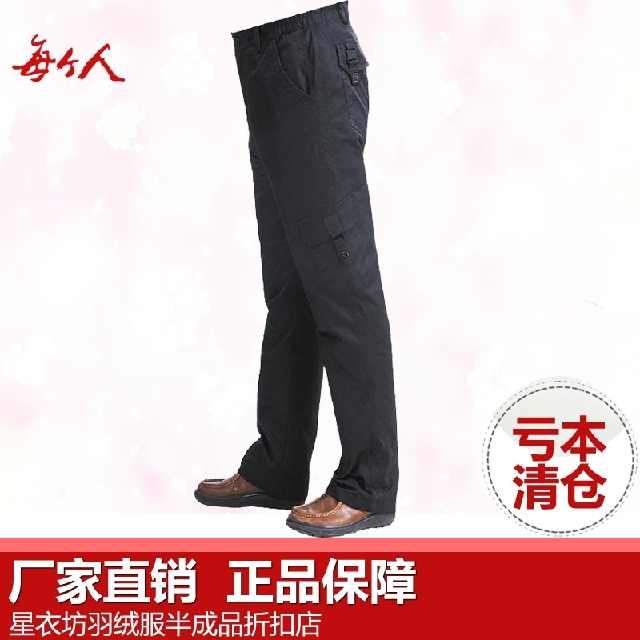 Everyone/Zhuwei Down Pants Semi-finished Men Wear 2158 Styles Outside