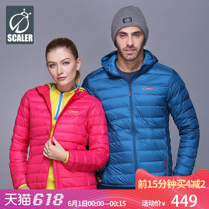 Down jacket F7161522 for men and women