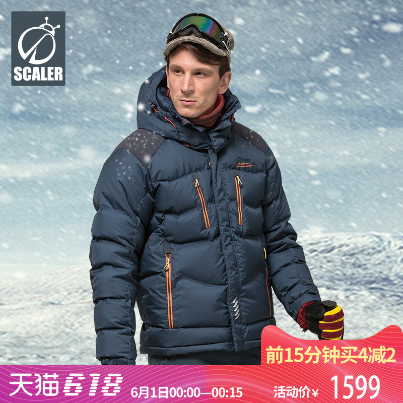 1000 Peng White Velvet Skyler Outdoor Flagship Down Suit Men's Short-style Winter Warm and Cold-proof Clothing of 40 Degree