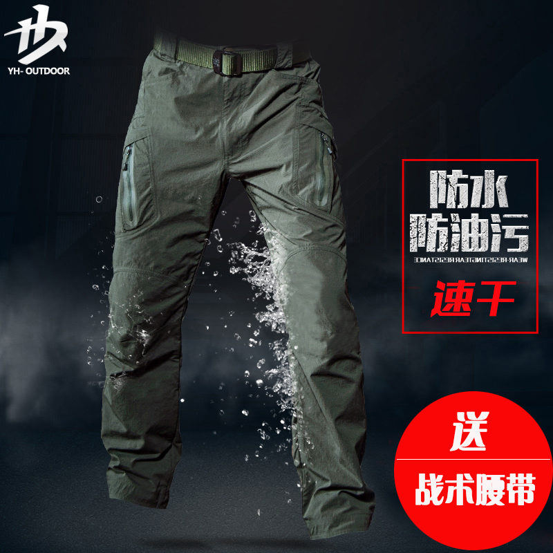 Yihe Quick-drying Tactical Trousers Men's Summer Slim Special Forces Outdoor Training Pants