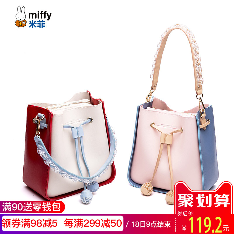Miffy's New Baggage Girl 2019 New Fashion Hand-held Bill of Lading Shoulder Bucket Ins Overheated Slant Bag