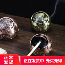 European creative retro ashtray home with lid ins personality trend decoration office living room coffee table decoration