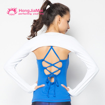 Hung Gamma Yoga Dress Shawl Female professional Yoga sports fitness quick dry shoulder guard practice suit air conditioning warm