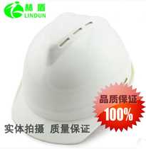 Lin Dun genuine new with breathable hole ABS helmet site cap anti-smash cap sweating Cool