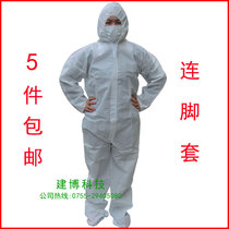 Disposable nonwovens thickened with shoe sleeve connected spray paint suit farm protective overalls visit clothes
