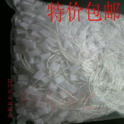 Large special offer 9.8 yuan / bag / tag / tag hanging rope sling grain line / clothing / plastic rope sling / hand rope