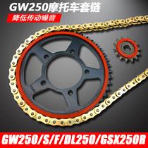 Convient pour Suzuki GW250 GSX250R DL250 taille de la chaîne de denture volant silencieux joint dhuile manchon de chaîne