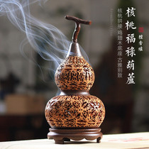 Walnut hollow creative gourd set piece antique sandalwood furnace ring incense stove line incense oven mahogany box incense oven