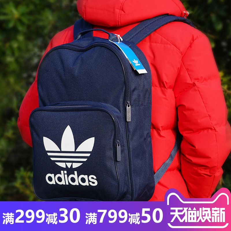Adidas Adidas Adidas clover backpack for boys and girls recreational sports computer schoolbag CW0624