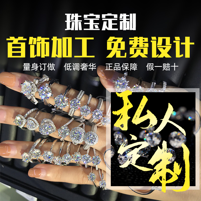 Big-brand jewelry custom processing 18K Moissanite diamond ring female male platinum yellow white gold bracelet necklace pendant jewelry