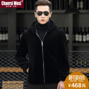 Haining sheep shearing sheep fur leather men grass men's hooded one short thick loose coat