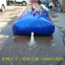 Medium and large stores of water water water appliances soft PVC plastic water bag leather bag bucket skins with water pools
