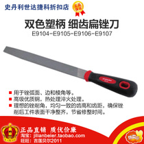 Promotional price! Force easy-double color plastic handle fine tooth flat file E9104 E9105 E9106 E9107