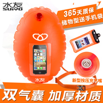 Water friend follower Swimming bag adult thickened double airbag floats outdoor buoyancy lifesaving ball wild swimming equipment