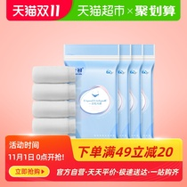 Zichuyun soft wash-free panties 20 pregnant womens monthly mian-soft panties travel in hospital wash-free women
