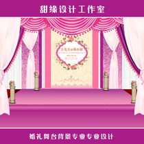 Special Wedding Stage Background welcome background signature Wall Wedding brand welcome brand seat Map Design