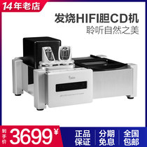 Yaqin SD-35A bile CD machine HIFI fever CD machine fever cd player line
