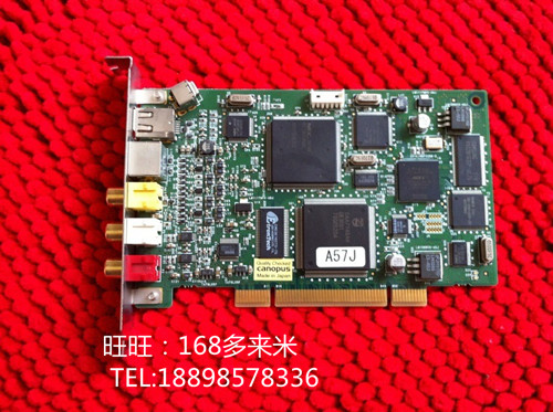 The main card of Canopus dvstorm XA Plus acquisition card DVX-E1 U23-PC-411