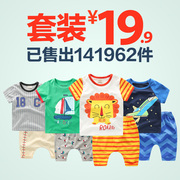 Boys Girls Summer Summer wear short sleeved suit for children 1-2-3-4-5 years old female baby baby clothes