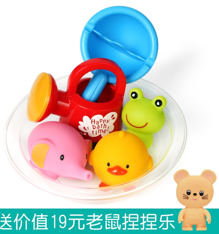 Japanese royal baby bath toys play water duckling baby can bite the duckling flower sprinkler artifacts