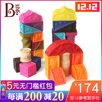 Compare Le b.toys three-dimensional relief Roman Castle soft block tooth baby children puzzle toys 0-2 years old