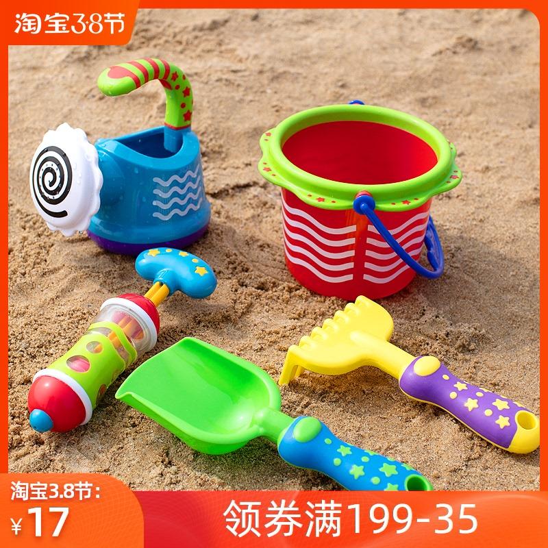 Japans Toyroyal Royal Beach Toy Set Baby Splash Shower Bucket Bucket Water Gun Digging Tool