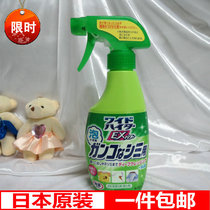 Japanese flower Wang agent kao ex foam color bleaching agent Flower Wang spray Kao clothing Bleach