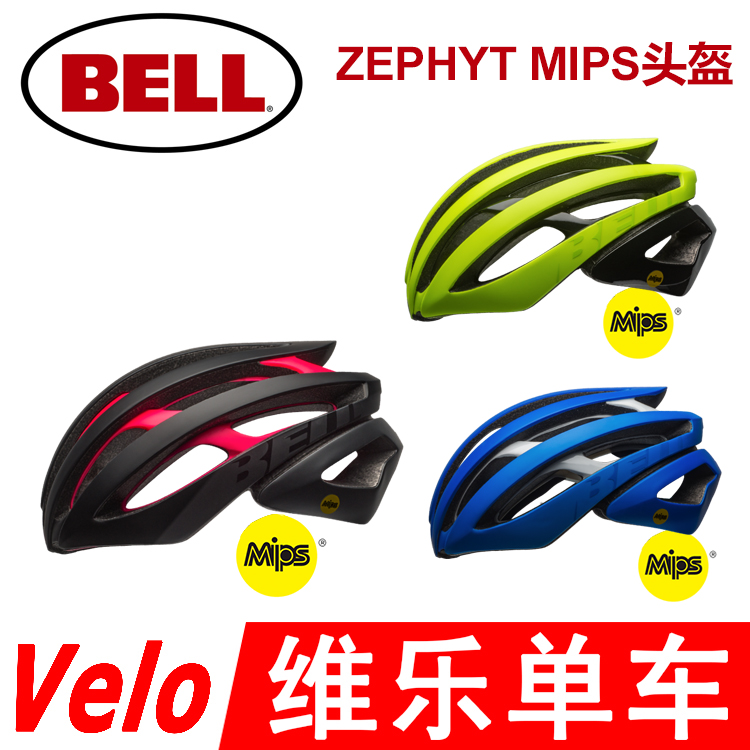 [The goods stop production and no stock][The goods stop production and no stock]Bell BELL ZEPHYR MIPS Road Bike Cycling Lightweight Forming Air Power