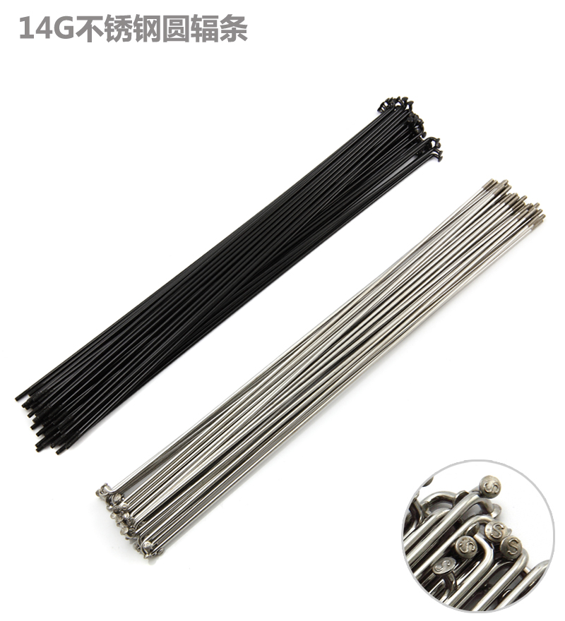 Yongrui and mountain bike spokes Bicycle strips Stainless steel strip spoke strength round radiation strip wire