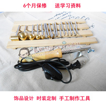 220V imported Perm 17 head scald trowel tool Bu flower leather carving Tool Package Learning course