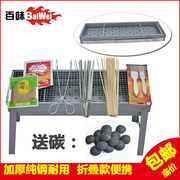 Barbecue charcoal barbecue grill outdoor 3 people -5 home barbecue tools a full set of charcoal Oven Grill