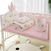 Baby bed bed anti-collision cotton washable children bedding bedding sets soft baby five-piece set