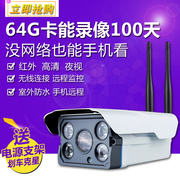 Wireless monitoring equipment set household integrated machine high-definition outdoor WiFi remote monitor network camera
