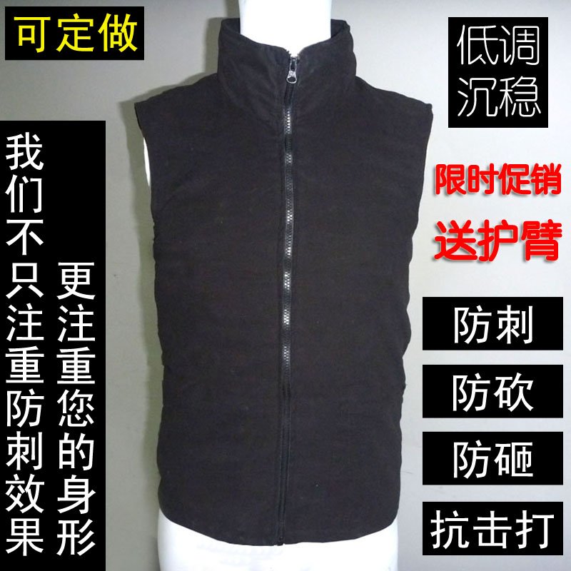 Anti-stabbing suit with high collar and waistcoat is light, ultra-thin, invisible, air permeable, anti-cutting tactical vest in soft summer