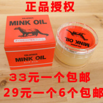 Japan imports Columbus Columbus Mink Oil Mink oily yellow wolf fat cream Red Wings shoe polish Shoe wax